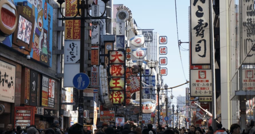 Cele mai bune 7 jocuri de pariuri online japoneze
