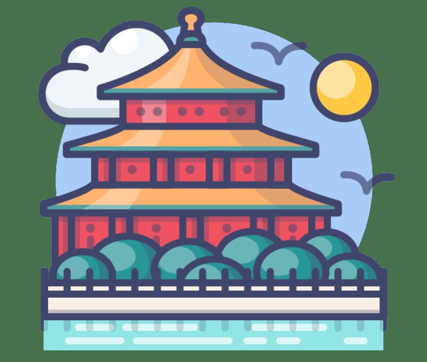 Cea mai bună variantă de 15 Cazino Mobiluri în China 2021
